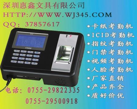 标签: 考勤机图片简述:科密办公单机系列指纹考勤机,专为中...