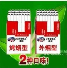 2010年浙江新品公爵替烟王图片