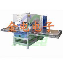 供应做PVC浴帘的机器—PVC浴帘热合机