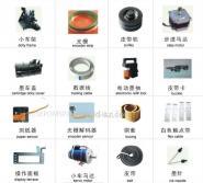 湖北武汉1000i六色写真机配件图片