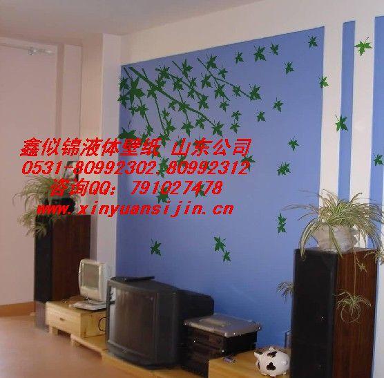 青州液體壁紙裝修