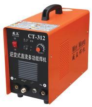 供应电焊氩弧焊切割三用机价格