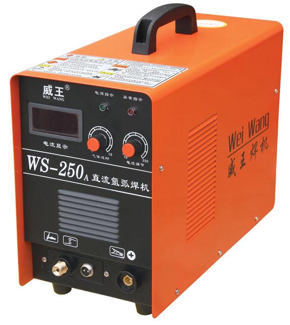 供应直流氩弧焊机WS-250A