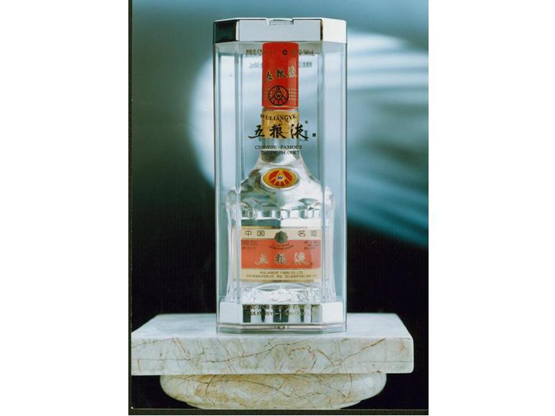 供应五粮液白酒《宜宾老酒》上海五粮液价格)52度五粮液(