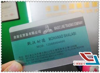 供应深圳透明卡,深圳透明磨沙卡,深圳PVC透明卡,深圳透明制作