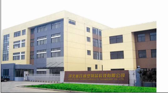 河北省崔氏橡塑科技制品有限公司