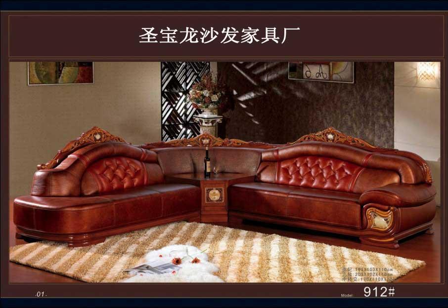 福州_福州供货商_供应急招沙发扪皮师傅木工数名福州