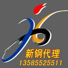 供应容器板11MnNi5-3、13MnNi6-3