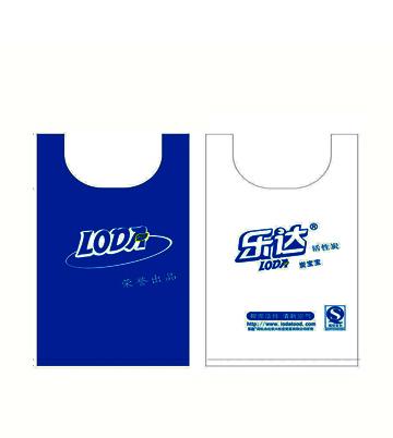 供应塑料包装袋