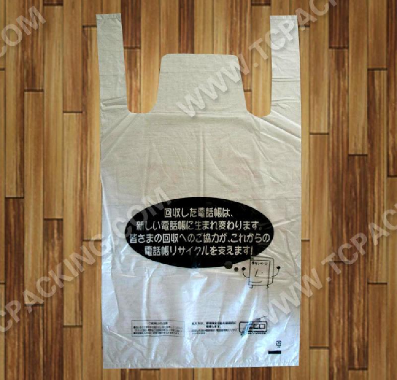 供应塑料包装袋厂家电话
