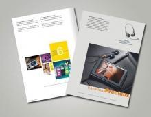 供应电子类画册