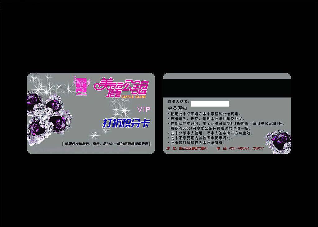 供应会员卡制作价格,广东会员卡印刷价格,会员卡制作成本批发