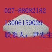 供应柠檬酸钾