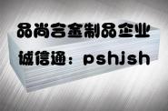 6061进口铝合金薄板图片