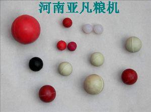 供应橡胶球 弹力球 橡胶跳球 橡胶弹球--亚凡粮机