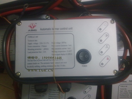 lc-105燃气燃烧机控制器报价