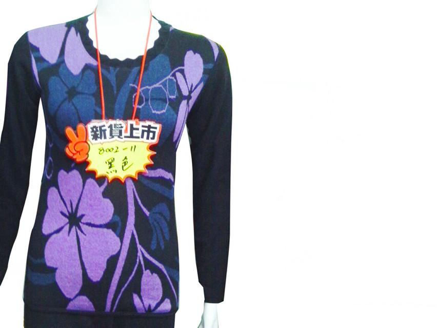 供应江苏保暖内衣卡曼狐女士不倒绒套装加厚提花8002-11批发