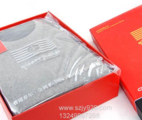 供应厂家直批佐丹奴长袖T恤保暖内衣批发网图片
