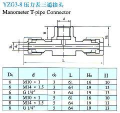 江苏镇江yzg3 8压力表三通接头生产供应商 供应yzg3 8压力