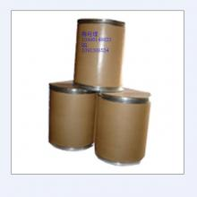 供应水杨酰胺