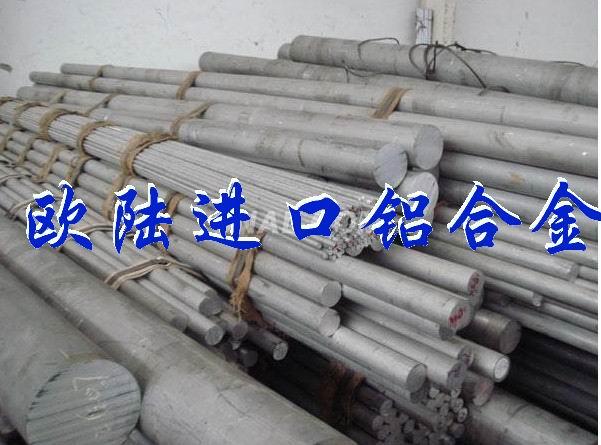 供应用于机械加工产品的进口高强度铝合金2011圆棒 铝合金批发