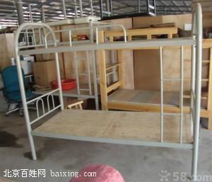供应北京上下床定做上下床专卖13718071638批发