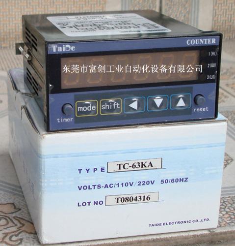 计数器图片 计数器样板图 台湾Taide计数器 东莞市富创工业...