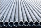 供应精密无缝钢管信息产品图片