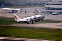 供应珠海到日本空运快线-日本佐川急便SAGAWA快递-货物空运批发
