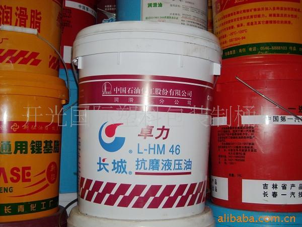长城卓力液压油包装桶
