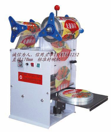 供应厂家定制异型杯封口机封碗封口机