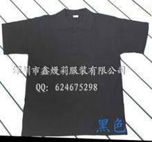 供应制作POLO衫-深圳男式文化衫