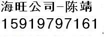 深圳回收火牛锡最高价回收
