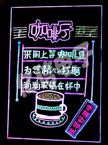 led手写荧光板图片 (350x466)-led电子荧光板