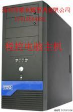 税控机2100元_深圳市顺利辉贸易有限公司