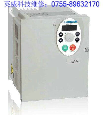 深圳英威兴达科技有限公司生产供应schneider变频器