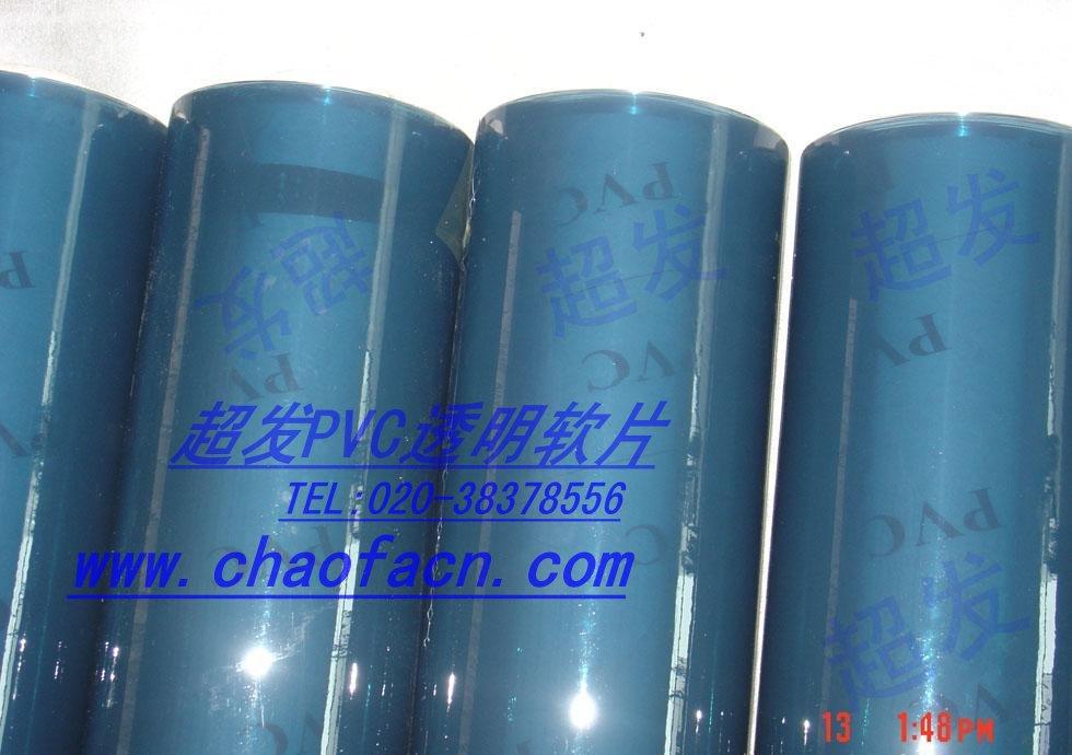 防静电透明薄膜进口防静电透明帘-广州超发防静电 ...