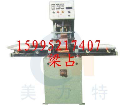 供应做坐垫压花的机器-高频pvc坐垫批发