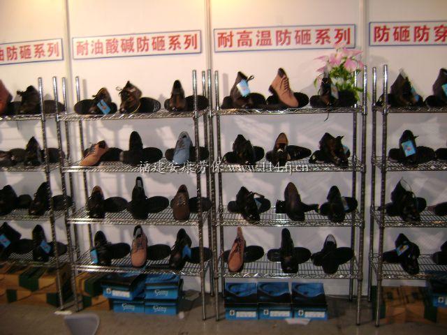 泉州勞保鞋批發,泉州安全鞋批發,福建工作鞋批發