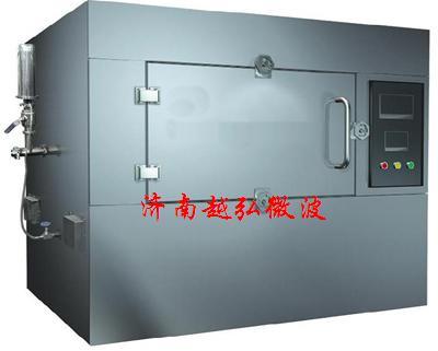 供应微波真空低温干燥机批发