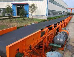 供应专业生产输送带,蔬菜专用输送带,果蔬专用输送带,水泥厂专用输送带,注塑行业专用输送带
