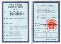 深圳市拓普沃电源技术有限公司