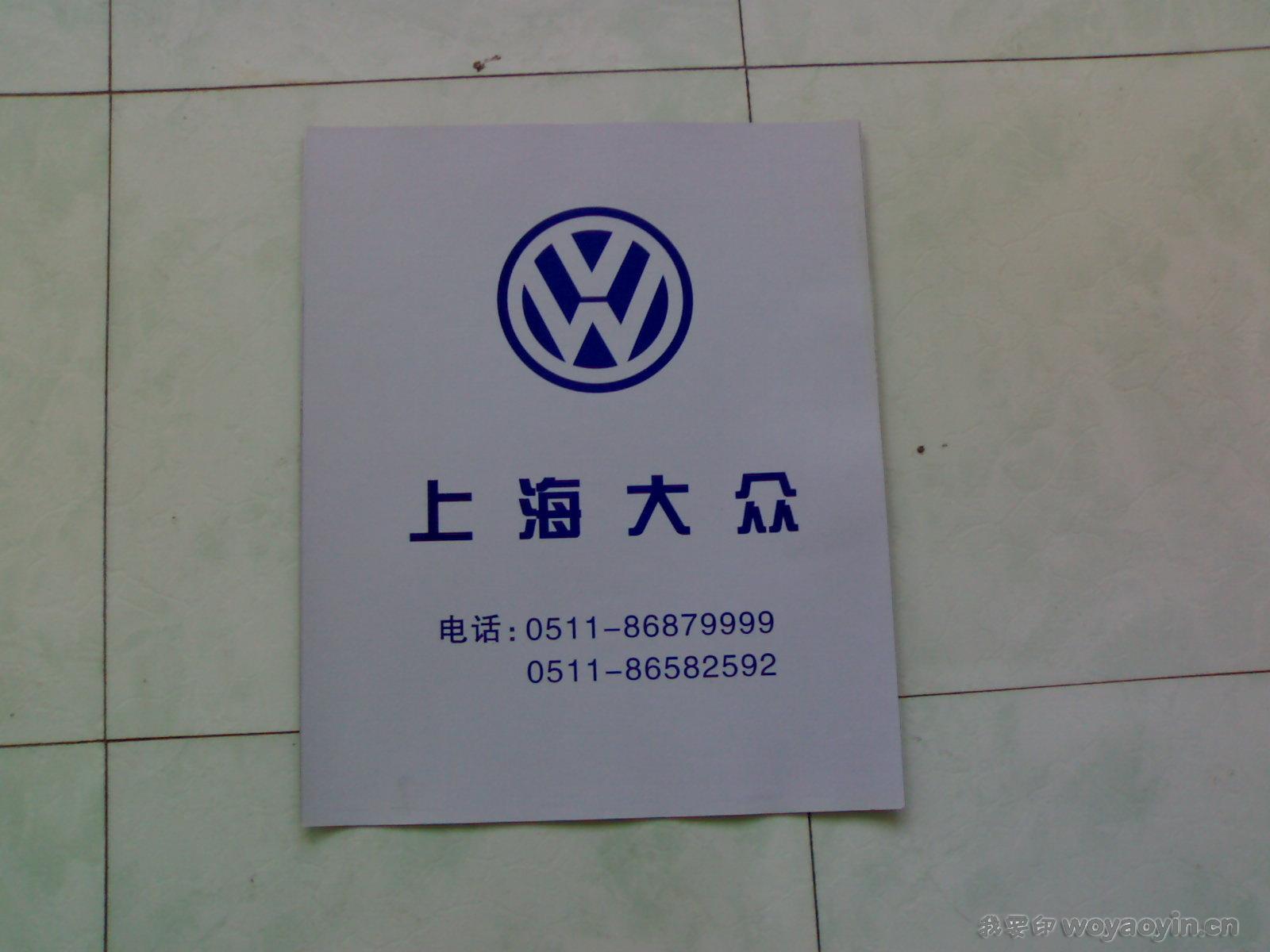 供应汽车脚垫价格