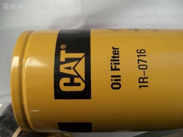 机滤1R0716新疆机滤1R0716生产销售