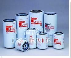 弗列加柴滤芯FS1280图片