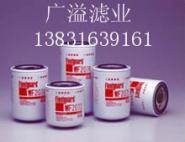 弗列加机油滤清器LF3000图片