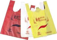供应包装塑料袋