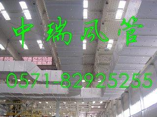 供应玻璃棉风管板材复合酚醛风管板材