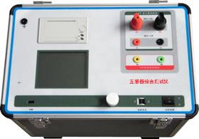 互感器现场测试仪天正电气图片/互感器现场测试仪天正电气样板图