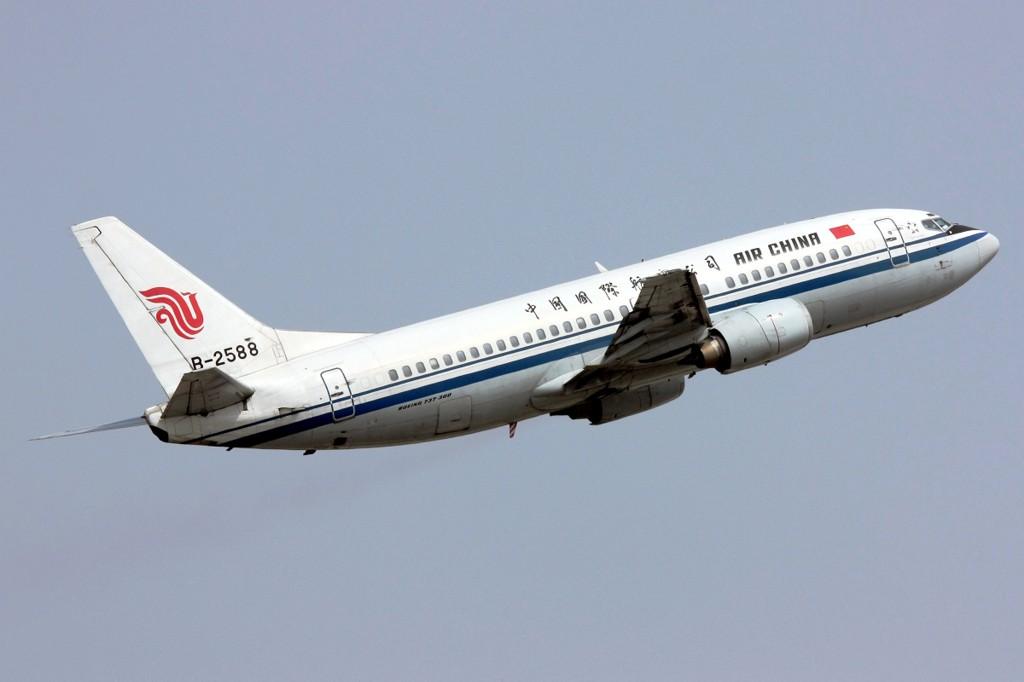 香港国际空运不丹图片/香港国际空运不丹样板图